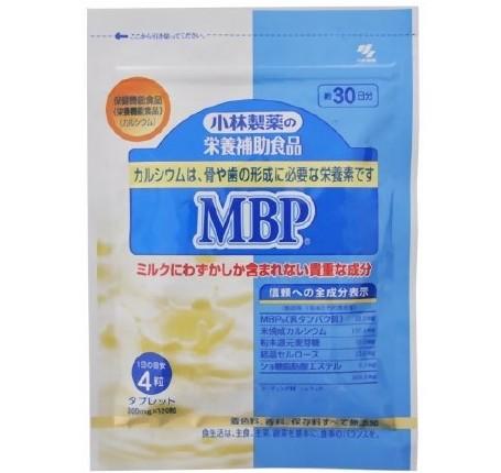 小林製薬MBP(120粒)